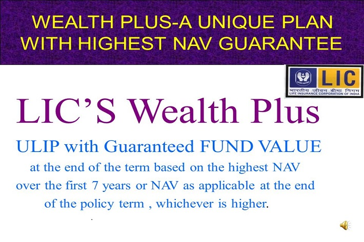 lic wealth plus plan